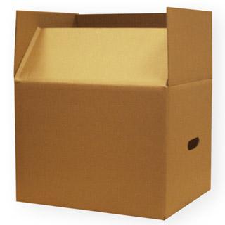 Pudełka kartonowe, wymiar 600 x 450 x 450 mm, 10 sztuk