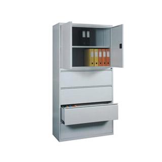Szafa aktowo-kartotekowa SKB 1, metalowa, 1 półka, 4 szuflady